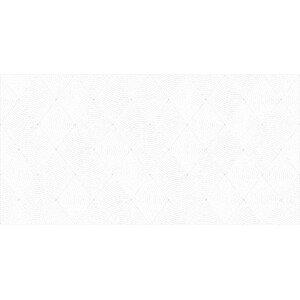 настенная плитка Уралкерамика TWU09LIM020