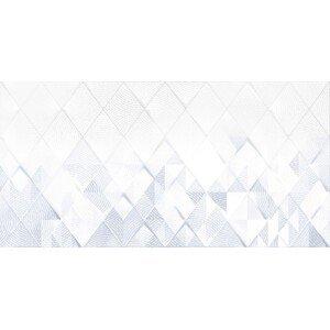 настенная плитка Уралкерамика TWU09BRL016