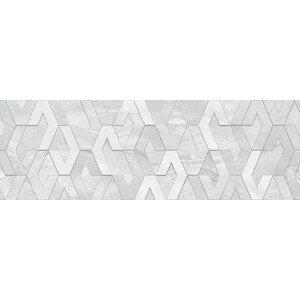 настенная плитка Уралкерамика TWU11AVA727