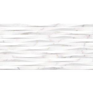 настенная плитка Уралкерамика TWU09GRG017