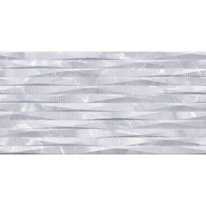 настенная плитка Уралкерамика TWU09GRG717