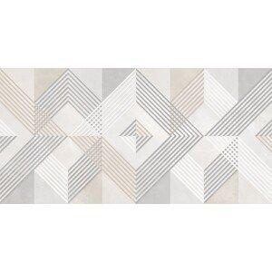 настенная плитка Уралкерамика TWU09RVL024