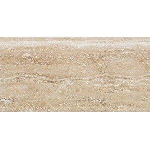 настенная плитка Уралкерамика Ривьера ПО9РВ424/TWU09RVR424 коричневая