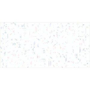 настенная плитка Уралкерамика Сирио ПО9СИ000